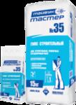 Строительный гипс ТАЙФУН МАСТЕР №35, 2 кг