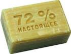Мыло хозяйственное твердое 72% классическое, 200 гр