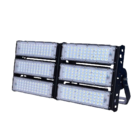 Светильник строительный Vatra LSP STR-2 200 Вт