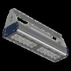 Светильник промышленный Vatra LSP PRO-1 50 Вт