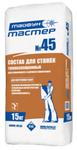 ТАЙФУН МАСТЕР 45 состав для стяжки