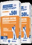 ТАЙФУН МАСТЕР № 50М ЭЛИТ