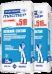 ТАЙФУН МАСТЕР № 51 ЭЛИТ