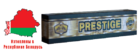 Сварочные электроды ОЗС-12  ф3 - 5 кг