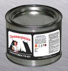Грунт ГФ-021 Ленинградка, серый, 2,5 кг