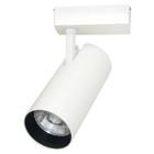 Светильник светодиодный трековый белый QH-ТLX030, 30Вт, 4000K, 48*36*47